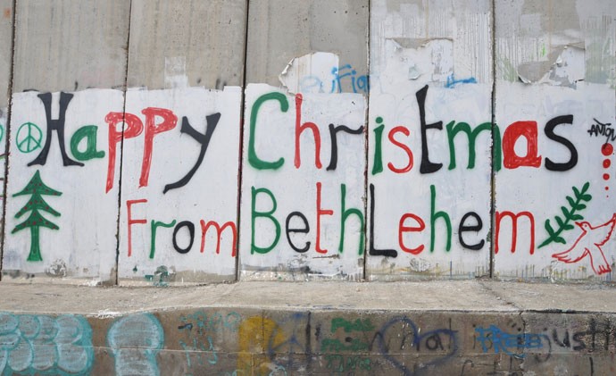 Separation wall in Bethlehem