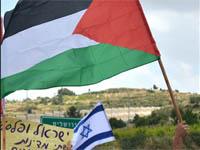 israel palestine flags
